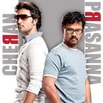 Muran Tamil Movie Stills