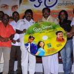 Oru Chol Movie Audio Launch Event Stills