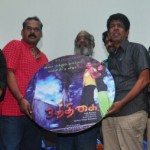 Oththigai Movie Audio Launch Event Photos