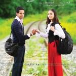 Priya Priyatama Movie Wallpapers