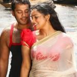 Ragile Kasi Movie Hot Stills