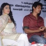 Rowthiram Movie Audio Launch Event Stills