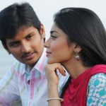 Rowthiram Movie Latest Stills