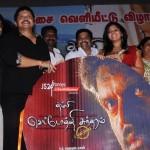 Thambi Vettothi Sundaram Audio Launch Stills