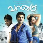 Vaanam Audio Launch Posters