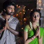 Vavwal Kotta Tamil Movie Photos