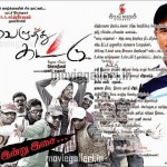 Veluthu Kattu Movie Audio Launch Posters