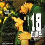 18 Vayasu Tamil Movie Posters