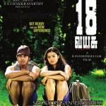 18 Vayasu Posters