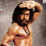 Surya New Look in 7aam Arivu Wallpapers Posters