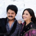 Karan, Suhani Kalita @ Irandu Mugam Tamil Movie Photos
