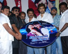 Kasethan Kadavulada Audio Launch Stills