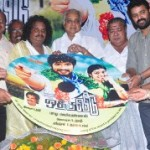 Oththa Veedu Audio Launch Photo Gallery
