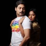 Pa Ra Palanisamy Movie Stills
