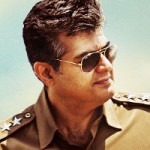 Mankatha Release Soon Posters