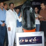 Ambuli 3D Movie Audio Launch Stills