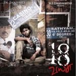 Johnny Pathinettu Vayasu Movie First Look Posters