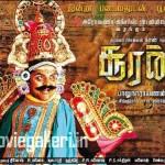 Karan Sooran Tamil Movie Posters