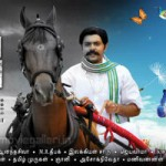 Parithi Movie Posters, Parithi Tamil Movie Wallpapers