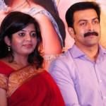Prithviraj Supriya Menon Latest Stills