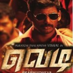 Vishal New Movie Vedi Posters