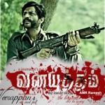 Vanayudham Movie Wallpapers