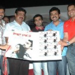 Vellore Mavattam Movie Audio Launch Gallery