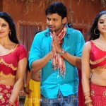 Raaj Telugu Movie Photos