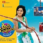 Aha Naa Pellanta Movie Wallpapers