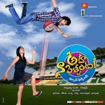 Aha Naa Pellanta Telugu Movie Wallpapers