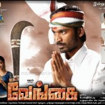 Dhanush Vengai Movie Posters