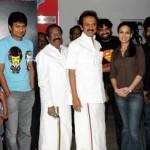 Goa Premiere Show Stills