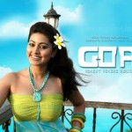 Goa Movie Wallpapers