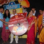 Kola Kolaya Mundirika Audio launch Stills