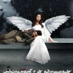Muppozhudhum Un Karpanaigal Movie Atharva Amala Paul Posters
