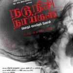Gautham Menon Nadunisi Naaygal Posters