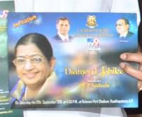 Dr.P.Susheela Diamond Jubilee Celebration Release Stills