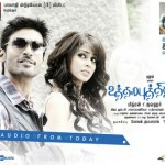 Uthama Puthiran Audio Launch Posters