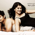Vandhan Vendran Movie Wallpapers