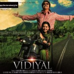 Vidiyal Movie Posters