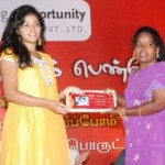 Actress Anjali New Pictures
