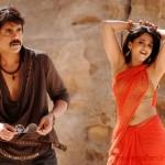Nagarjuna Anushka Hot Ragada Movie Stills