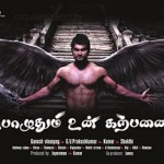 Muppozhudhum Un Karpanaigal Movie Firstlook Posters Wallpapers