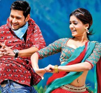 Samantha Mahesh Babu Dookudu New Wallpapers