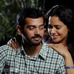 Erra Gulabeelu Movie Stills