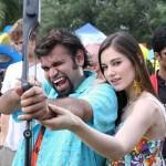 Goa Movie Latest Photo Gallery