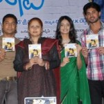 Its My Love Story Audio Release Gallery