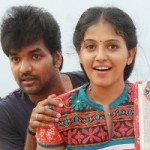 Journey Telugu Movie Stills