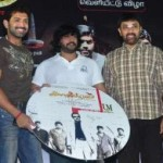 Kalavaram Audio Launch Stills