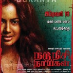 Nadunisi Naaygal Posters